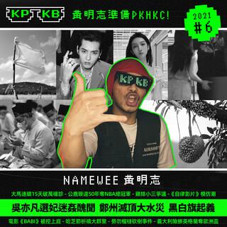 KPKB 2021 Part 6
