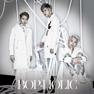 BOP - HOLIC