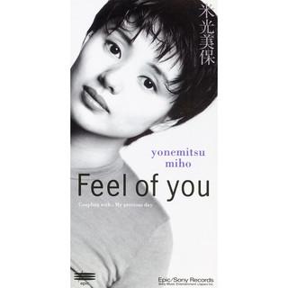Feel Of You (フィールオブユー)