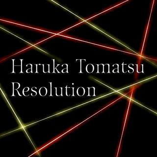 Resolution (レゾリューション)