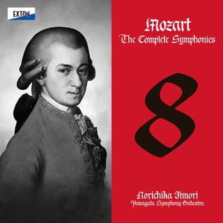 モーツァルト 交響曲全集 No. 8