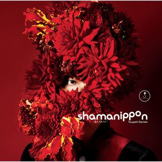 Shamanippon - ロイノチノイ - (Complete Edition) (Shamanippon - Colors Of Life - (Complete Edition))