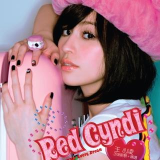 Red Cyndi 王心凌 - 2008新歌 + 精選
