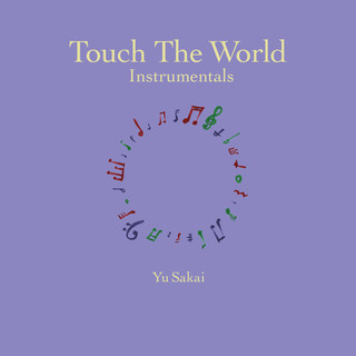 Touch The World (Instrumental)s