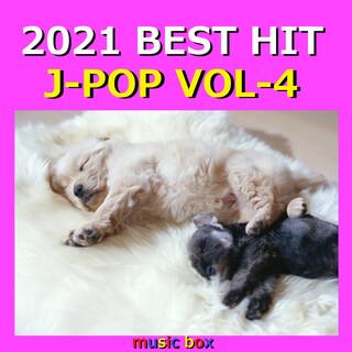 2021年 J-POP オルゴール作品集  Best Collection VOL-4 (A Musical Box Rendition of 2021 J-Pop Best Collection Vol-4)