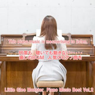 angel piano  Little Glee Monster  Piano Music Best Vol.2 (Angel Piano Little Glee Monster Piano Music Best Vol. 2)