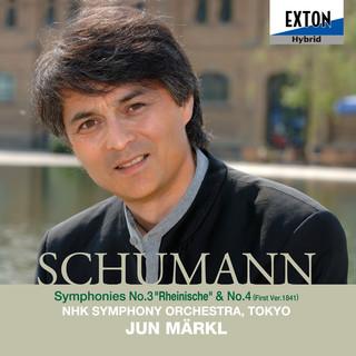 シューマン交響曲全集Vol.2 交響曲 第3番 「ライン」&第4番