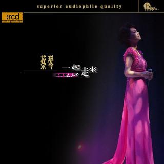 一起走來 - 2001 香港紅磡演唱會 (Live)