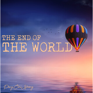 The End of the World (知道)