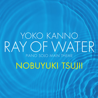 Yoko Kanno: Ray of Water [piano solo main theme]