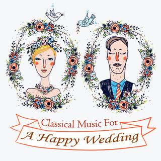 古典音樂花房:夢幻婚禮之歌