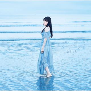 ユメシンデレラ (Yume Cinderella)