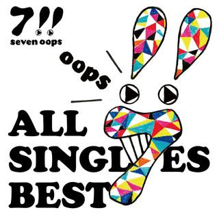ALL SINGLES BEST (オールシングルズベスト)