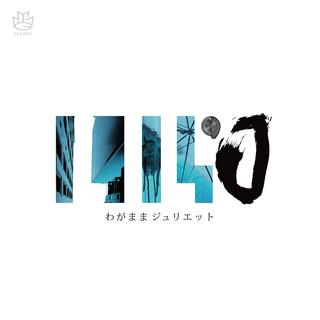わがままジュリエット ~ LIL'J TALK BOX COVER ~