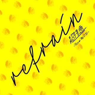 refrain (New Mix) (Refrain New Mix)