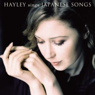 櫻花戀曲 - 21歲的純淨相遇 (Hayley Sings Japanese Songs)