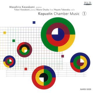 カプースチン:室内楽作品集 1 (Kapustin Chamber Music 1)