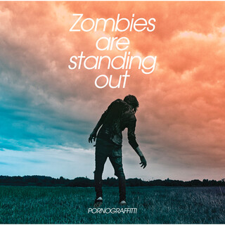 Zombies Are Standing Out (ゾンビーズアースタンディングアウト)