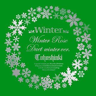 Winter ~ Winter Rose / Duet - winter ver. - ~