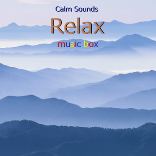 オルゴール作品集 Relax VOL-5 (A Musical Box Rendition of Relax Vol-5)