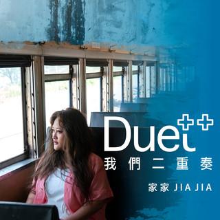 Duet++我們二重奏 (Duet++)