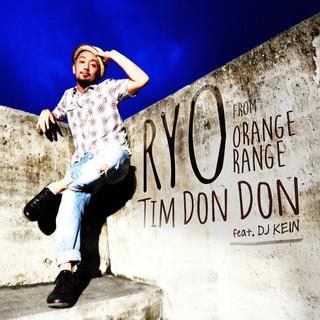 Tim Don!-Don! feat. DJ KEIN