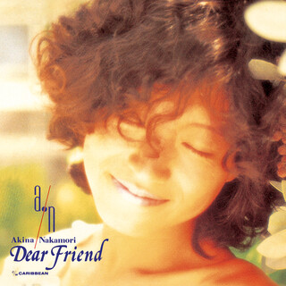 Dear Friend ( + 3) (2014 Remaster)