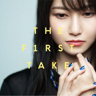 永遠のAria - From THE FIRST TAKE (エイエンノアリアフロムザファーストテイク)