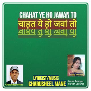 Chahat Ye Ho Jawan To चाहत ये हो जवां तो