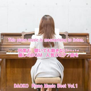 angel piano DAOKO  Piano Music Best Vol.1 (Angel Piano Daoko Piano Music Best Vol. 1)
