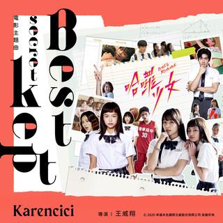 Best kept secret (電影哈囉少女主題曲)