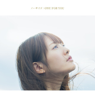 ノーサイド/ONE FOR YOU (NO SIDE / ONE FOR YOU)