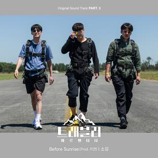 Traveler - Argentina Original Television Soundtrack Part.3