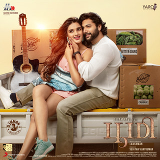Bhoomi (Original Motion Picture Soundtrack)