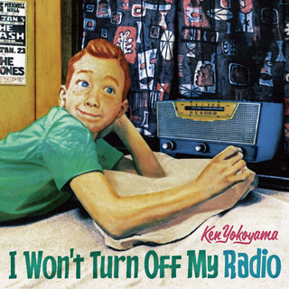 I Won\'t Turn Off My Radio