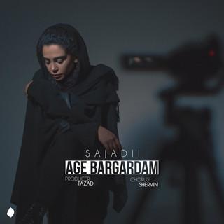 Age Bargardam
