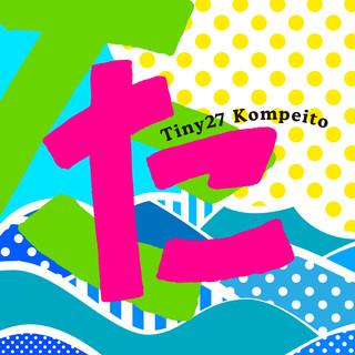 Tiny 27