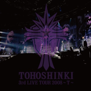 東方神起演唱會CD選輯∼ T ∼ (TOHOSHINKI LIVE CD COLLECTION ∼T∼)