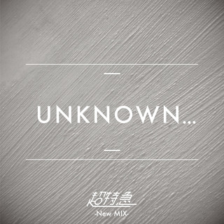 UNKNOWN... (New Mix) (Unknown New Mix)