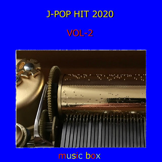 オルゴール J-POP HIT 2020 VOL-2 (Orgel J-Pop Hit Songs, 2020 Vol-2)