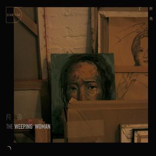 月食 (The Weeping Woman)