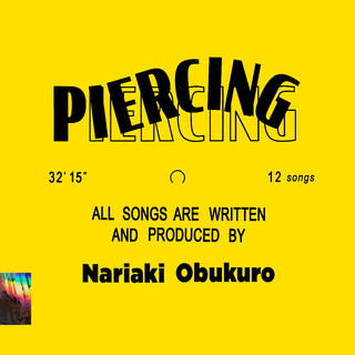 Piercing (ピアシング)