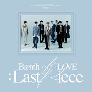 Breath Of Love:Last Piece