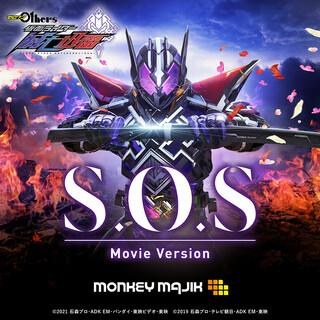 S.O.S Movie Version (『ZERO-ONE Others 假面騎士滅亡迅雷』主題曲)