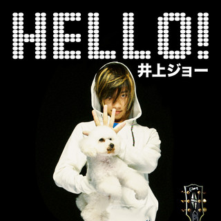 HELLO ! (ハロー)