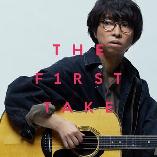 足りない - From THE FIRST TAKE (Tarinai - From THE FIRST TAKE)