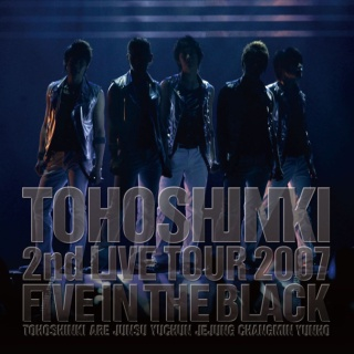 東方神起演唱會CD選輯 ∼ 神舞其技 ∼ (TOHOSHINKI LIVE CD COLLECTION ∼ Five in The Black ∼ )