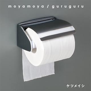 moyamoya 心煩意亂 / guruguru 轉阿轉