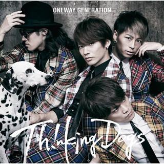 Oneway Generation (ワンウェイジェネレイション)