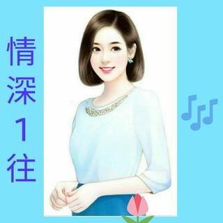 Harris Tsang's Musical Work (Lifelong Love)